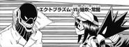 Fumikage Tokoyami & Tsuyu Asui vs. Ectoplasm