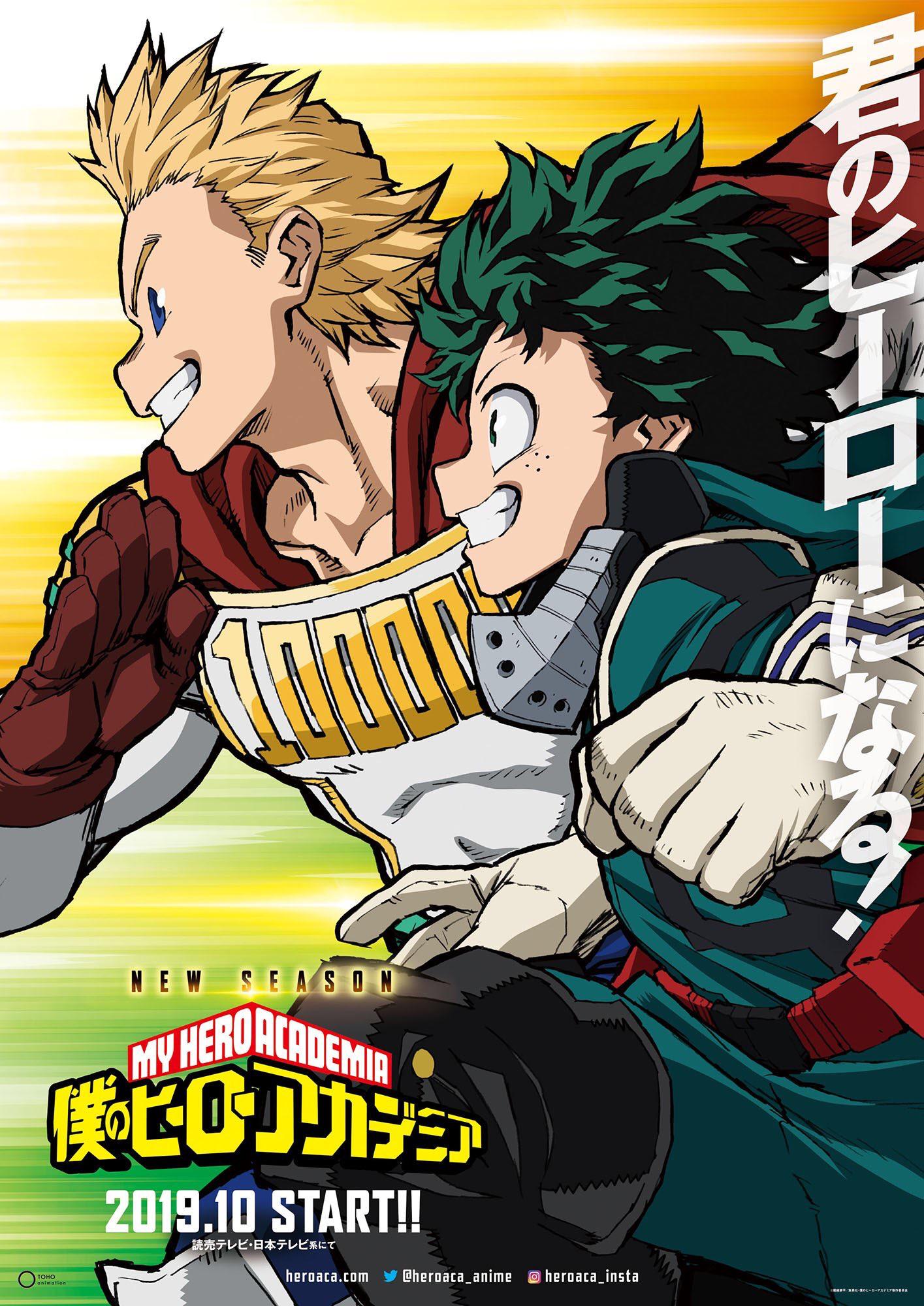 Boku no Hero Academia sezon 4 | Boku no Hero Academia Wiki ...