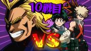 Team Midoriya & Bakugo vs All Might