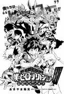 Chapter 0 - Team Up Mission