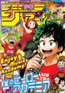 Weekly Shonen Jump - Issue 17 2018