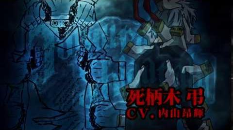 アニメ『僕のヒーローアカデミア』 死柄木弔キャスト(内山昂輝)解禁CM