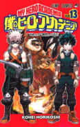Volume 13 Cover