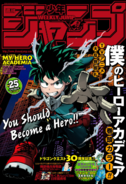 Weekly Shonen Jump Issue 25, 2016