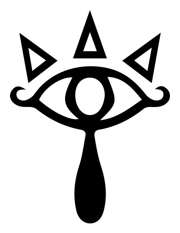 Image Shiekiah Symbolg Hero Of Time Wikia Fandom Powered By