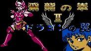 FC『飛龍の拳2 ドラゴンの翼』ミンミン多めに使ってクリア-412本目【マルカツ!レトロゲーム】