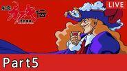 【PCE CD-ROM2】天外魔境 風雲カブキ伝を初見プレイ Part5