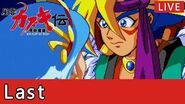 【PCE CD-ROM2】天外魔境 風雲カブキ伝を初見プレイ Last