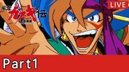 【PCE CD-ROM2】天外魔境 風雲カブキ伝を初見プレイ Part1