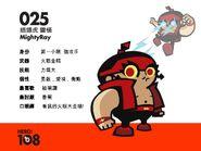 Hero-108-for-press-9-1024