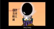 Song Chang aka Ape Trully