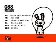 Hero-108-for-press-10-1024