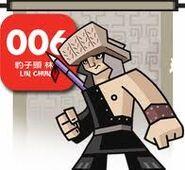Linchung006