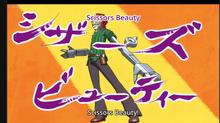 Scissorsbeauty