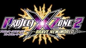 Project X Zone 2 - Brave New World - Pursuit ~ Cornered (Normal)