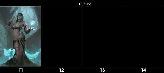 Gumihoevo