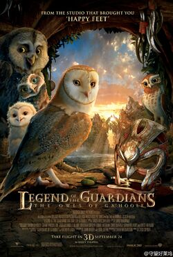 Legend of the Guardians - The Owls of Ga'Hoole Poster