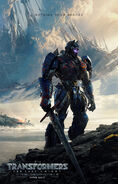 Transformers The Last Knight Teaser Poster