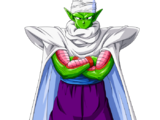 Piccolo (Dragon Ball Series)
