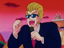 Announcer