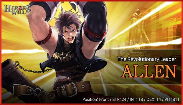File:Allen banner.jpg