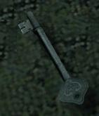 Ключ (Dark Messiah)
