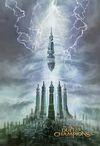 Башня Изобретателя