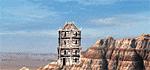Гильдия Магов 2-го уровня - ЦитадельH3