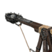Катапульта-H7-иконка