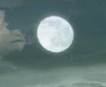 Луна в Асхане