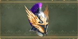 Оперённый шлем
