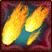 Огненная атака - способность - H4