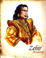Зехир