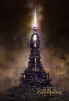 Башня Старейших