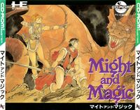 Might and Magic One-PCENGINE-обложка