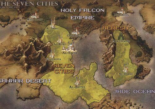 Семь Городов