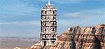 Гильдия Магов 3-го уровня - ЦитадельH3