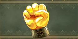 Золотой кулак