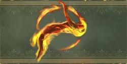 Живительное пламя