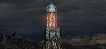 Усилитель чёрной магии - НекрополисH3