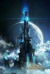 Башня Мечтателя