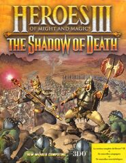 Heroes of Might and Magic III The Shadow of Death - постер