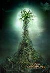 Башня Садовника