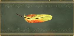 Перо феникса