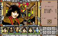 Меч и Магия-скриншот-PC-98-2