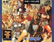 Might and Magic III-SEGA CD-обложка