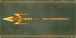 Золотое копьё