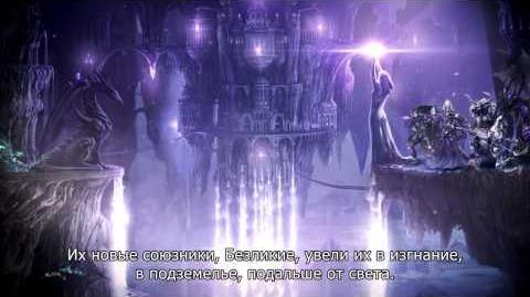 Меч и Магия. Герои VI