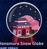 Spray - Snow Globe Hanamura