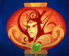 Sprays - Events - Lunar Lantern Kael'thas